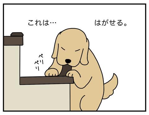 職人技02