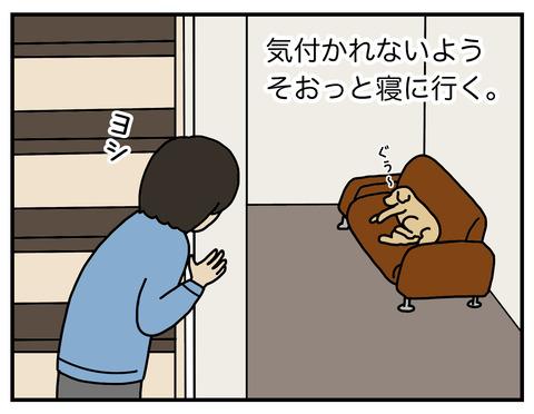 奪い合い04