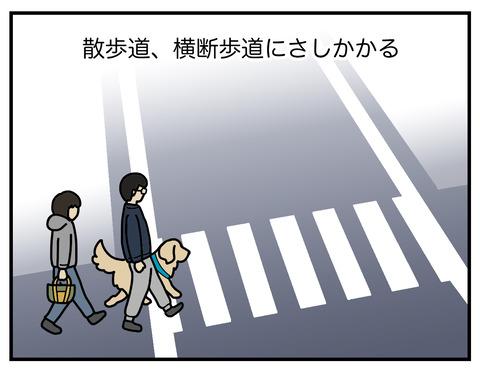 道中うんこ01