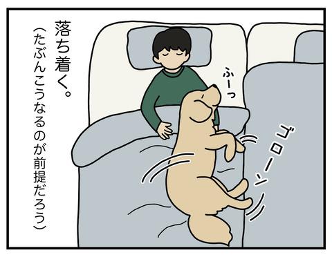 甘い体勢06