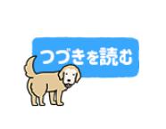 スクリーンショット 2020-02-20 10.49.43