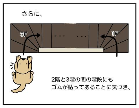 職人技07