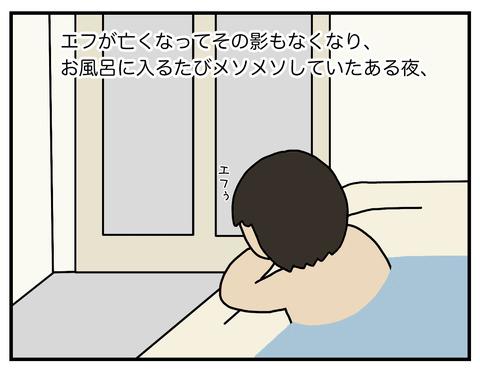 ベージュ色の影03