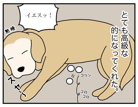 パターの練習06