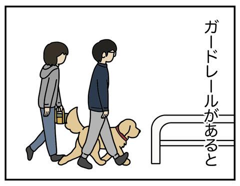 ついついやってしまう(2)01