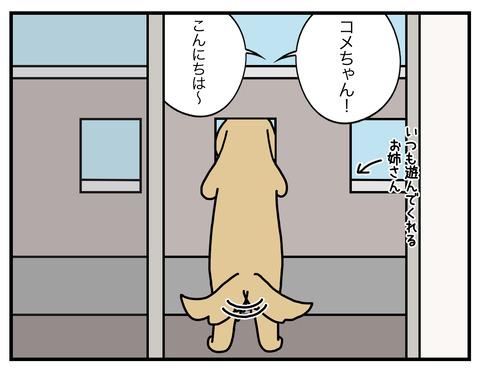 ご挨拶04