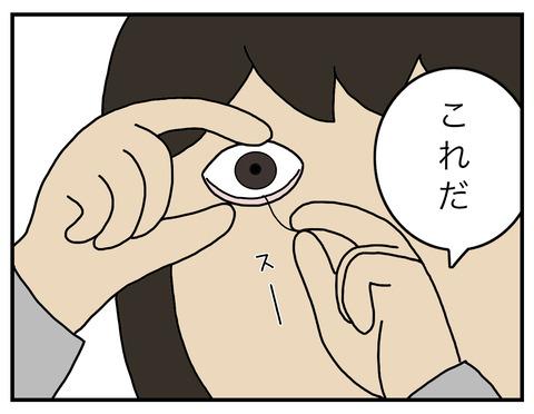 忍び込む毛03