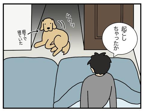 早起きの得02