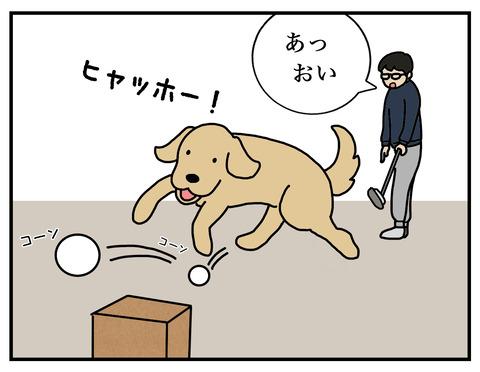 パターの練習02