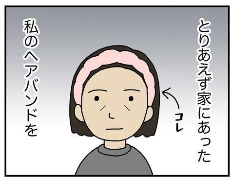 耳の長い犬03