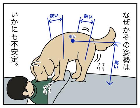 甘い体勢04