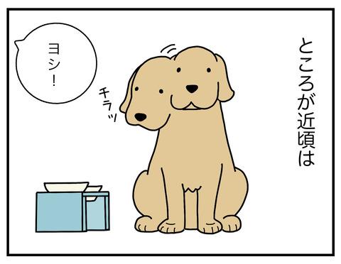 心のキズ03