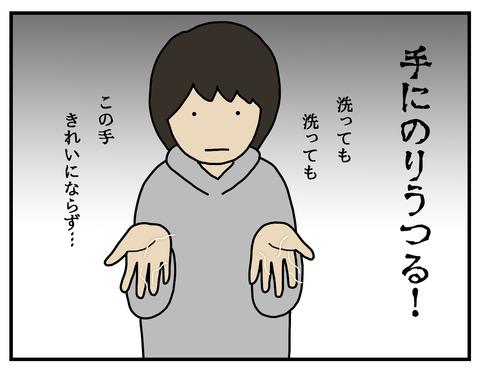 続忍び込む毛05