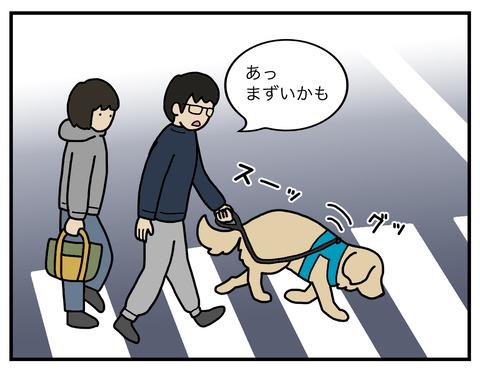 道中うんこ02