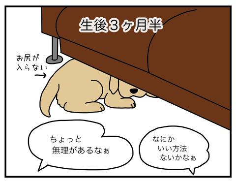 気休め新兵器02