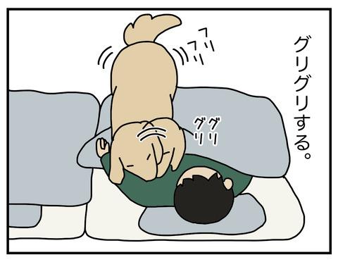 甘い体勢03