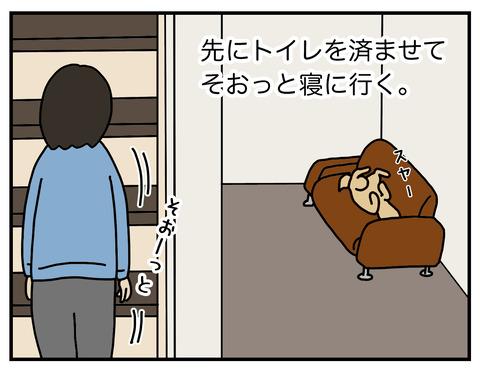 奪い合い06