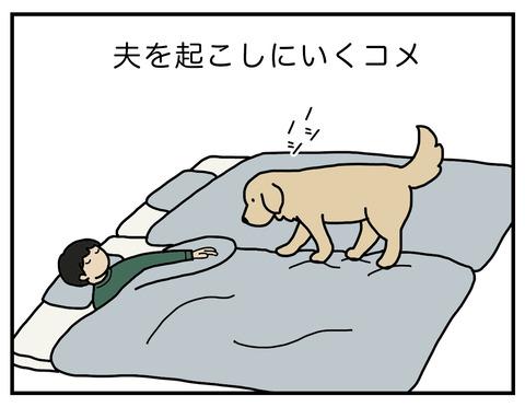 甘い体勢01
