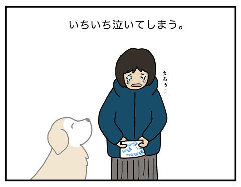 うんこ袋04