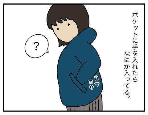 うんこ袋02