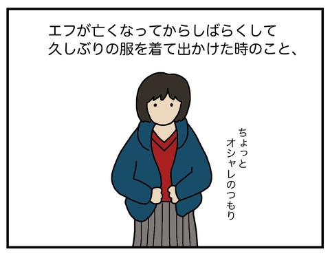 うんこ袋01