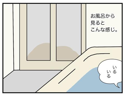 ベージュ色の影02