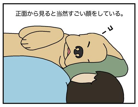 金髪妻02