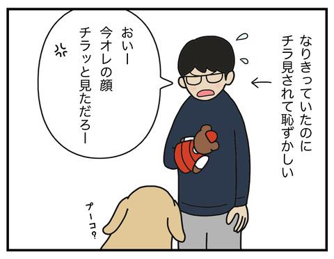 冷静な犬06