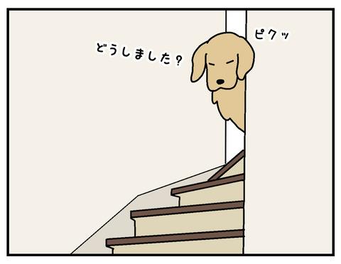お助けマン03