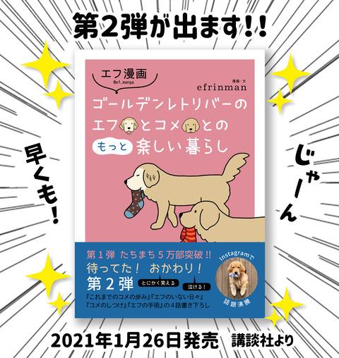 blog宣伝01のコピー