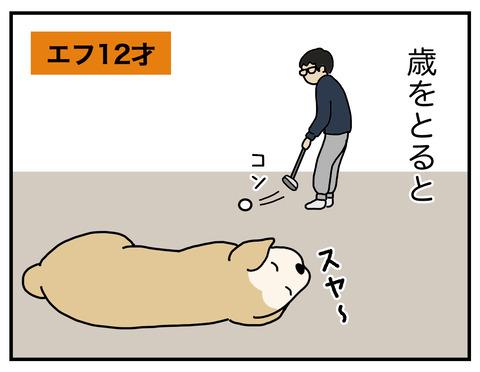 パターの練習04
