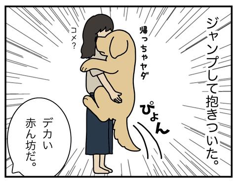 赤ちゃん06