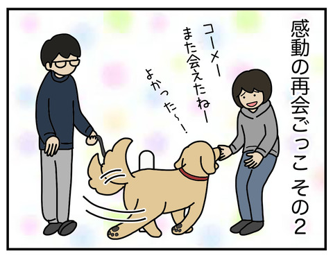 ついついやってしまう(2)06