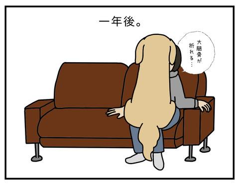 甘えん坊04
