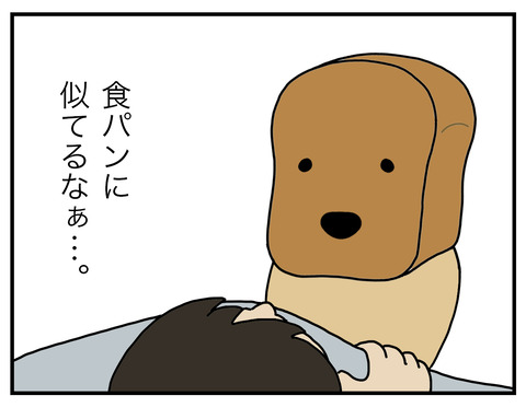 食パン顔04jpg