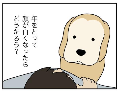 食パン顔05jpg