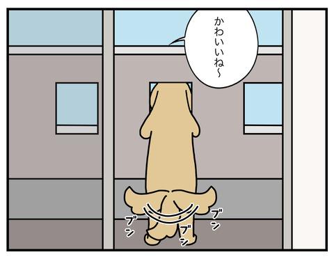 ご挨拶05