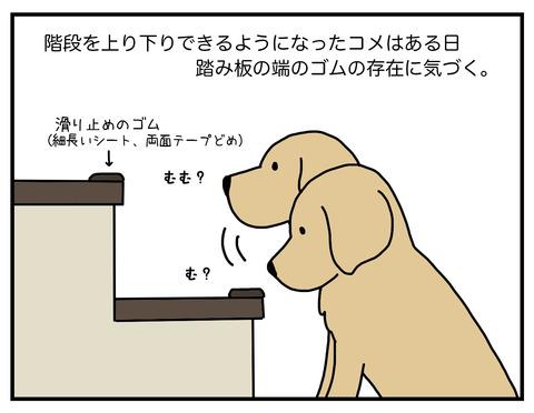 職人技01