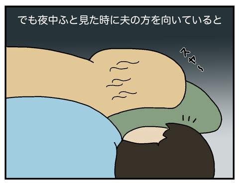 金髪妻03