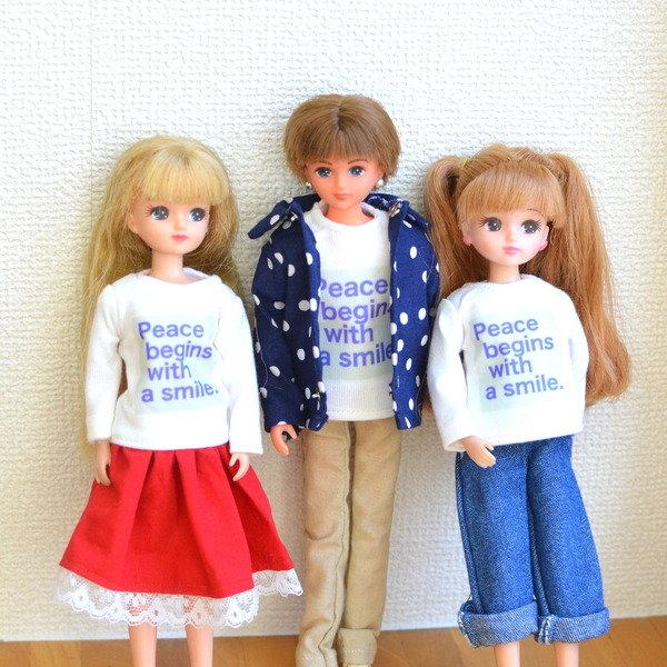 リカちゃんボーイフレンドサイズ3