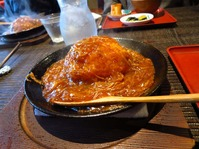 15_kyoutomesi_02