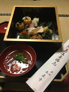 2017_hatugama_c