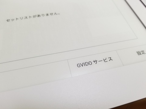 20171012_083620