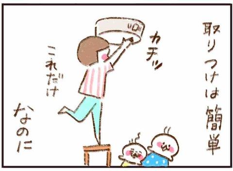 IMG_4370