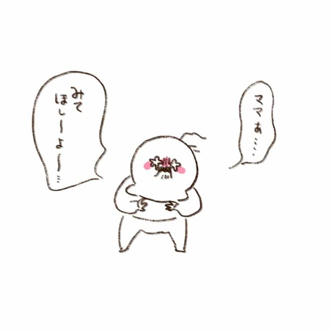 IMG_5886