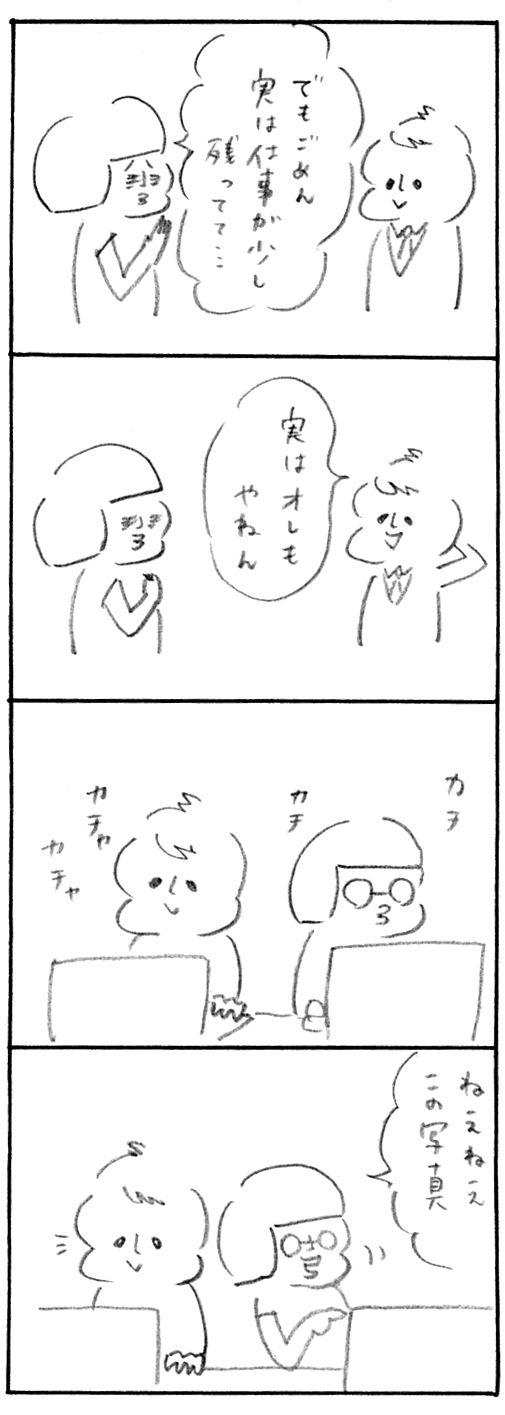 【育児日記57】息子の誕生日2