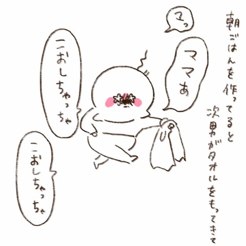 IMG_5003