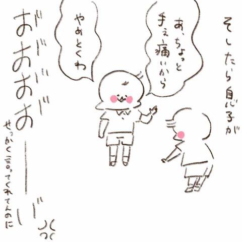 IMG_4424