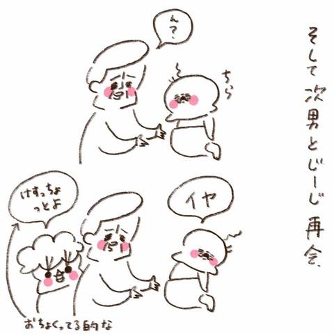 IMG_4922