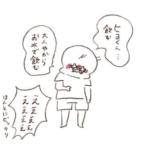IMG_5735